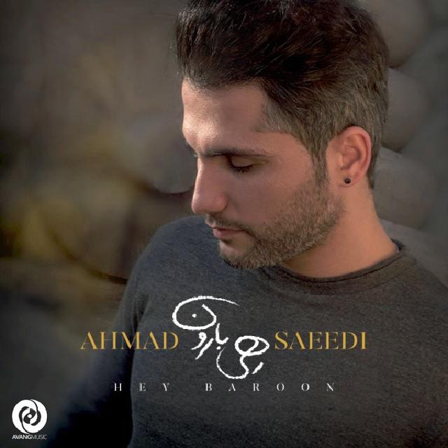 احمد سعیدی به نام هی بارون