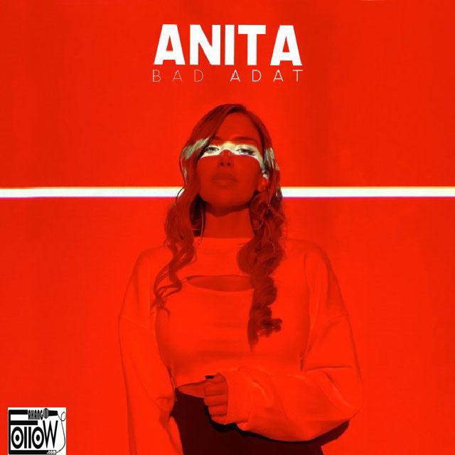 آنیتا به نام بد عادت